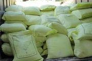 کشف بیش از3 تن آرد قاچاق در شهرستان املش