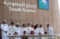 شرکت سعودی آرامکو برای بازکردن جای پا در بخش پالایش جهان تلاش می کند