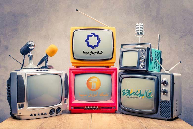 برنامه مدرسه تلویزیونی ایران برای روز جمعه ۱۰ مهر ماه ۹۹