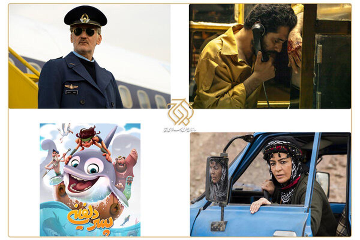 حضور سازمان اوج با ۷ اثر در جشنواره فیلم فجر