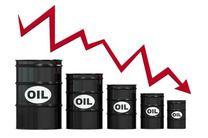 افت قیمت طلای سیاه در بازار جهانی