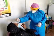 ۶۶۵ نفر دیگر قربانی کرونا شدند/ شناسایی ۳۹ هزار و ۹۸۳ بیمار جدید