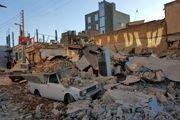 کمک بلاعوض بنیاد مستضعفان برای تامین مسکن و لوازم خانگی زلزلهزدگان