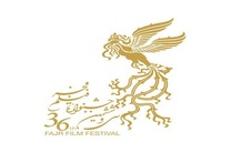 پوستر سی و ششمین جشنواره فیلم فجر رونمایی شد