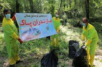 اجرای هفتمین طرح نمادین «مازندران پاک» در آمل