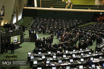 انتقاد محبی نیا از خارج شدن طرح تقویت و توسعه نظام استاندارد از دستور کار مجلس