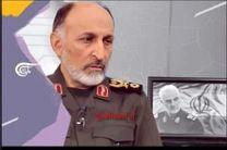 مراسم تشییع پیکر سردار حجازی برگزار شد