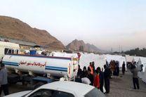 اعزام چهارمین اکیپ تیم های کارشناسی شرکت آبفا استان اصفهان به مناطق زلزله زده