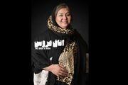 فروغ قجابگلی به جمع بازیگران تله تئاتر «اتاق عروس» پیوست