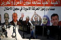 اعتصاب سراسری در نوار غزه و کرانه باختری به نشانه همبستگی با اسرا