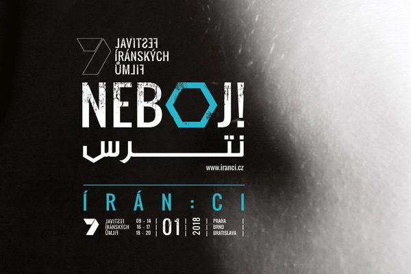 اسامی ۱۱ فیلم کوتاه در جشنواره فیلمهای ایرانی پراگ اعلام شد