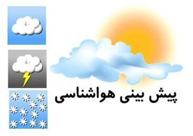 پیش بینی هواشناسی از آب و هوای 3 روز آینده کشور