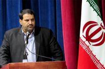 مراسم تحلیف هیئت رئیسه شورای پنجم اصفهان فردا برگزار می شود