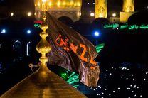 رونمایی از پرچم جدید گنبد حرم امام حسین(ع) در آستانه محرم