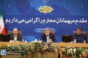 یکصد و نوزدهمین جلسه شورای اجتماعی کشور