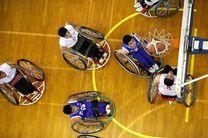 تیم بسکتبال با ویلچر جوانان به کانادا میرود