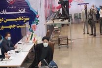 آیت الله ابراهیم رئیسی در انتخابات ریاست جمهوری ثبت نام کرد