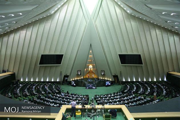 تعیین تکلیف کارگزاران بیمه کشاورزی در دستور کار امروز مجلس قرار گرفت