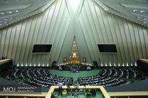 دستور کار این هفته مجلس اعلام شد/ ظریف به مجلس میرود