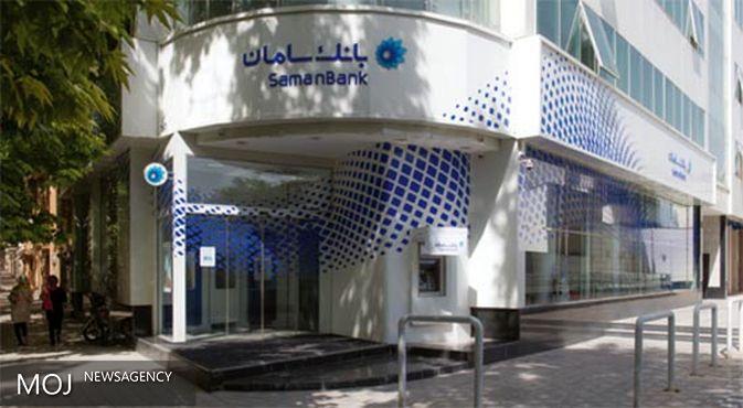 اشتغال بیش از ۳۰۰ کارگر فولاد عجبشیر با سرمایهگذاری بانک سامان