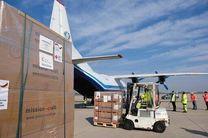 دومین محموله کمکهای اهدایی اتریش تحویل هلال احمر داده شد