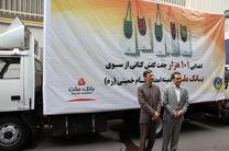 اهدای ۱۰۱ هزار جفت کفش از سوی بانک ملت به دانش آموزان مناطق محروم