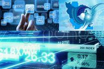 3700 میلیارد ریال سرمایهگذاری فناوری اطلاعات در اردبیل جذب شد