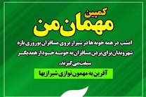 مهماننوازی شیرازیها از مسافران نوروزی سیل زده آغاز شد