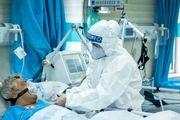 1045 ابتلای جدید به ویروس کرونا در اصفهان / 390 بیمار بدحال