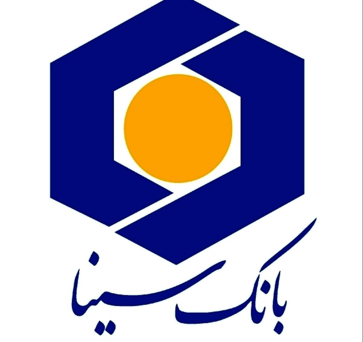 توفیق عملکردی بانک سینا در حوزه بانکداری دیجیتالی