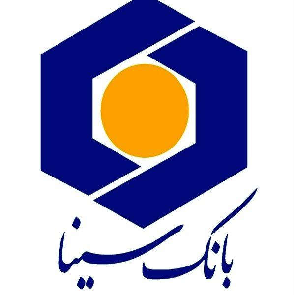 قدردانی رئیس سازمان بهزیستی کشور از بانک سینا