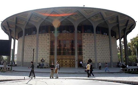 تالارهای تئاتر شهر از سه شنبه تا جمعه تعطیل است
