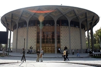 «آکواریوم» در تئاتر شهر به صحنه می رود