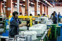 بازگشت واحدهای راکد صنعتی و کشاورزی هرمزگان به چرخه تولید