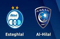 رونمایی از پوستر AFC برای دیدار استقلال مقابل الهلال+عکس