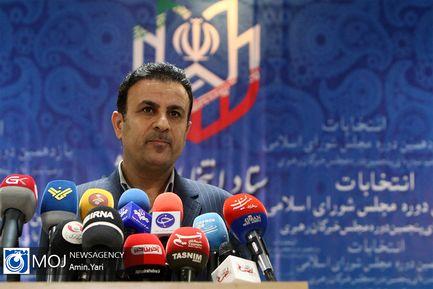 پنجمین روز ثبت نام انتخابات یازدهمین دوره مجلس