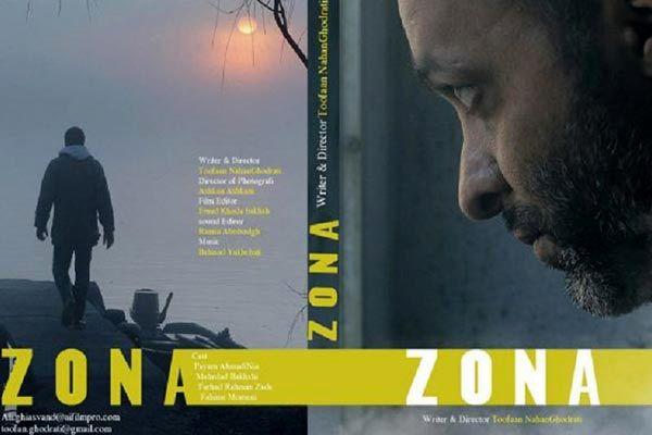 فیلم زونا در بخش فیلم کوتاه داستانی در جشنواره موندنس برگزیده شد