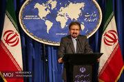 واکنش سخنگوی وزارت خارجه به بیانیه ضد حقوق بشری پارلمان اروپا