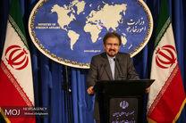 تبریک سخنگوی وزارت خارجه به تیم ملی فوتبال