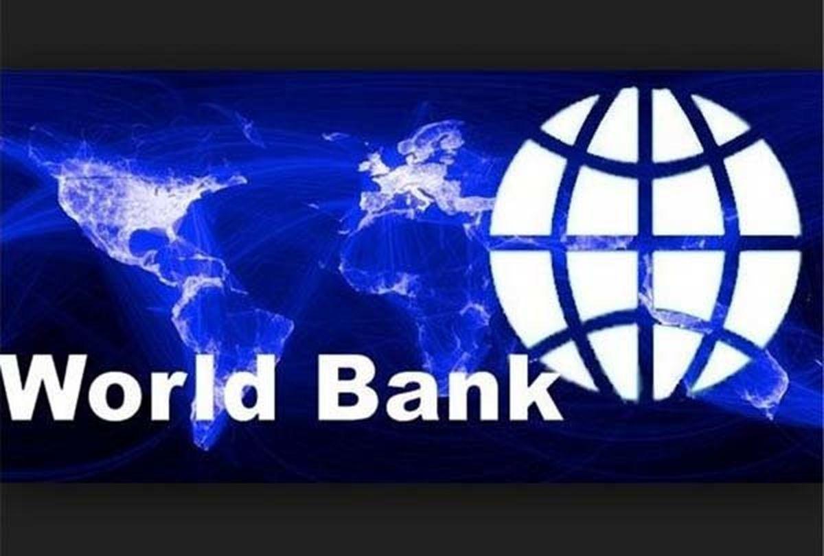 تصویب کمک ۵۰۰ میلیون دلاری بانک جهانی به افغانستان