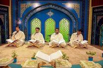 چهل و دومین مسابقات ملی قرآن کریم در اصفهان برگزار می شود