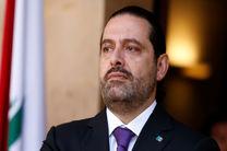 تأثیر استعفای حریری بر آینده لبنان چیست؟