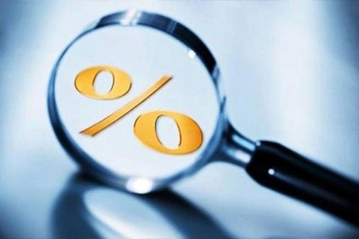 بانک مرکزی نرخ سود بین بانکی را ۱۸.۴ درصد اعلام کرد