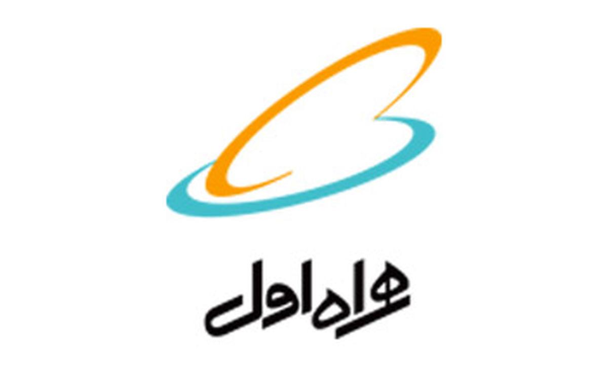 راه اندازی سامانه «پارلمان مجازی ایران»