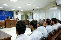 جزئیات اولین جلسه رسیدگی به پرونده سلطان سکه