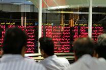 ارزش معاملات بورس تهران از ۳۰۰۰ میلیارد ریال گذشت