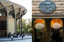 آمار تماشاگران نمایش های روی صحنه تا پایان ۲۸ خرداد اعلام شد