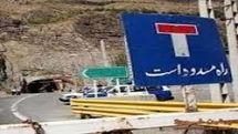 برخی جاده های استان یزد مسدود شد