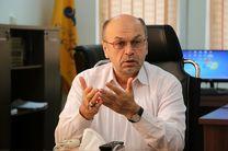 برخورداری بیش از یک میلیون و ۸۵۱ هزار مشترک از نعمت گاز طبیعی در مازندران