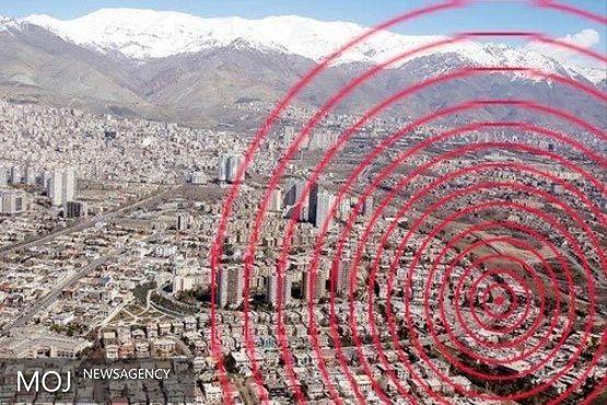 زلزله ۳.۵ ریشتری شهر حسینیه اندیمشک را لرزاند